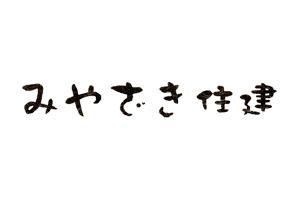 ホームページ☆リニューアルしました!
